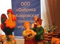http://www.ya-zemlyak.ru/images/narprom/%D0%9A%D0%BE%D0%B2%D0%98%D0%B3%D1%8006.jpg