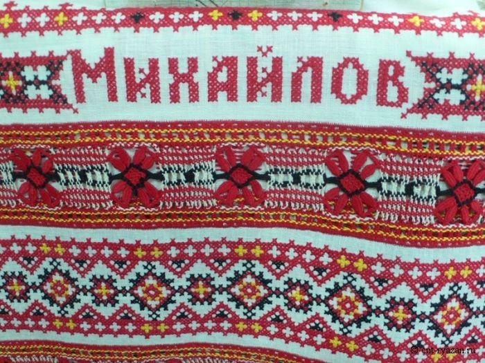 фото михайловское кружево