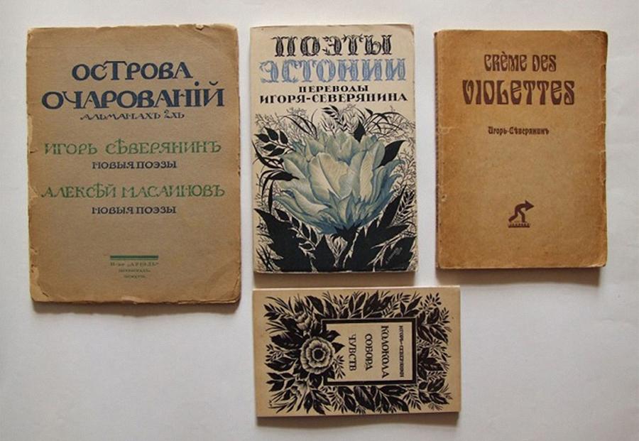 6) в 1930 году исеверянин пишет один из своих лучших сборников под названием классические розы
